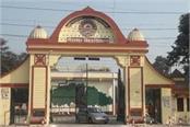 sociology paper leaked at gorakhpur university