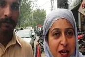 indian sikh lady converted into islam and wedded with pakistan man