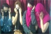 meerut police expose high profile sex racket