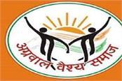 agarwal vaishyas formed the 7 member committee