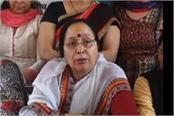 women congress president attacked on bjp