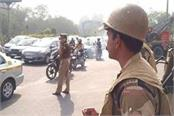 security arrangements related to the arrival of vice president
