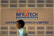 this company involved in race to buy jp infra has proposal of rs 7350 crore