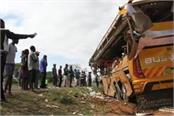 at least 30 die in north korea bus crash