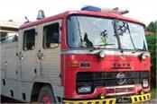 fire brigade ran with false information of fire