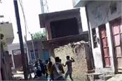 due to old rule half a dozen youths brutally beat the youth