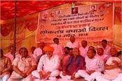 haryana bjp nationwide fasting