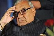1984 summons to 34 accused including bhupinder singh hooda