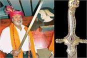 vijay mallya no longer has unlucky tipu sword