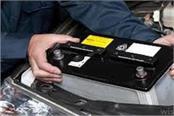 4 battery of dumplers in the stolen