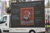 wrath of the kathua rape scandal on london s streets