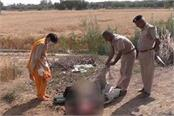 body found in bag clean from pmo report