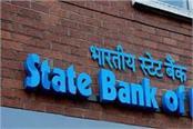 loan scam case filed