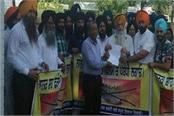 protest against nanak shah fakir