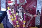 bride refused to go along with the demand of dowry