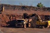 officers alert on illegal mining