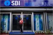 bad news for the bank customers