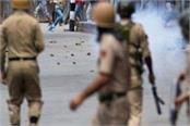 three youths injured in kashmir protest in kashmir