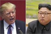 trump says he would walk away if kim summit isn t  fruitful
