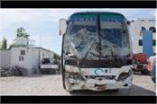 china will investigate bus accident in north korea