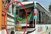 due to overtake bus and truck of horrible collision