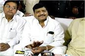 shivpal on unnao kathua gang rape case bjp government failed on every front