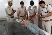 murdered a man in rewari
