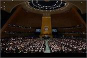 united nations india wins elections to key un subsidiary bodies