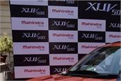mahindra launches new xuv500 learn price and features