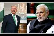 pak foreign minister s twitter against modi said illiterate false and killer