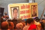 tension in phagwara again after dalits object to opening of shop