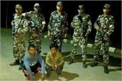 2 nepali smugglers arrested