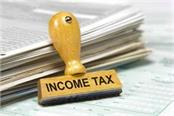 income tax officials appear politely with tax payers
