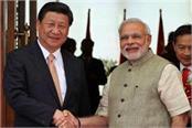 modi xi jinping meeting is important as rajiv gandhi deng
