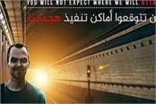 isis threatens to blow up new york subway