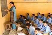 by getting 2 marks 4500 candidates will be teachers claimant