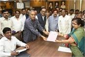 br ambedkar nominations filed for vidhan parishad election