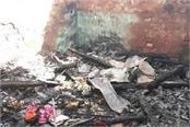 a fire in a two storey house in midnight at sundernagar