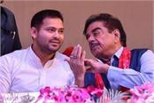 shatrugan sinha gived open challenge to bjp