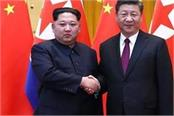 china  welcomes n korea s decision to halt nuclear missile tests