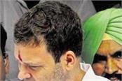 captain and rahul gandhi secret meeting