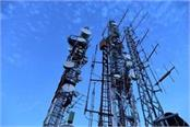 bharti infratel and indus merge to become india s biggest tower company