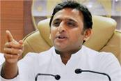 akhilesh yadav s government was protecting the accused mla from udaipur