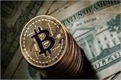 bitcoin cryptocarcation busted in china 600 computers seized