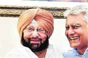captain and jakhar will meet rahul gandhi on shahkot by election
