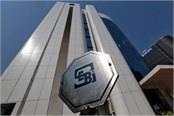 sebi seeks bank details call records of officials in whatsapp leak