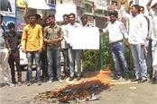 inso blasts the effigy of bjp government on rising rapes in country