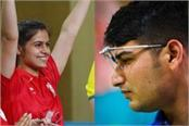 bhaker and mitharwal finish 4th after shooting qualification world record