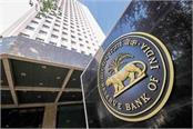 rising questions on rbi s methodology