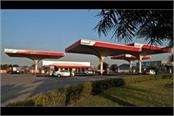 essar oil will change its name 4500 petrol pump in the country